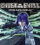 Ghost in the Shell: Stand Alone Complex - spiel/gitssac