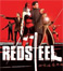 Red Steel - spiel/redsteel