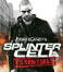 Splinter Cell Essentials - spiel/splintercellessentials